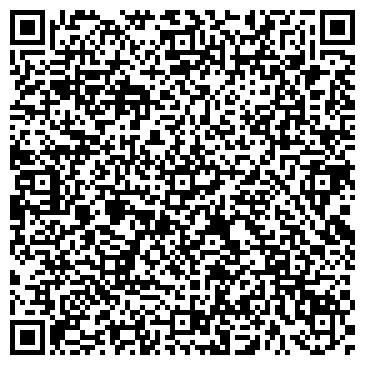 QR-код с контактной информацией организации ШКОЛА №38
