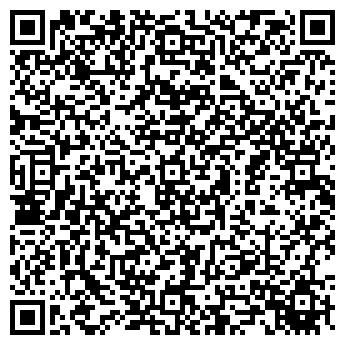 QR-код с контактной информацией организации ШКОЛА №48