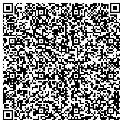 """QR-код с контактной информацией организации МБОУ """"Средняя общеобразовательная школа № 49  с углубленным изучением английского языка"""""""