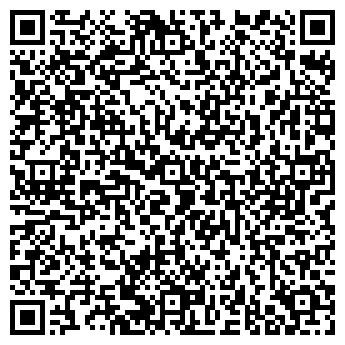 QR-код с контактной информацией организации ШКОЛА №9