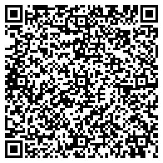 QR-код с контактной информацией организации ШКОЛА №2
