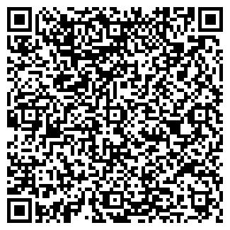 QR-код с контактной информацией организации ШКОЛА №23