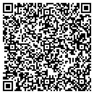 QR-код с контактной информацией организации ШКОЛА №30