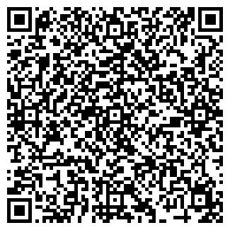 QR-код с контактной информацией организации ШКОЛА №34