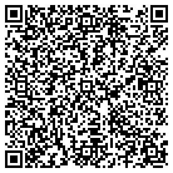 QR-код с контактной информацией организации ШКОЛА №39