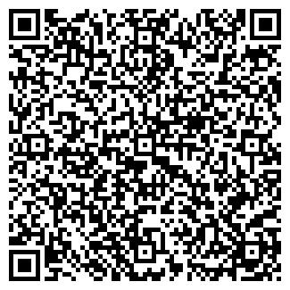 QR-код с контактной информацией организации ШКОЛА №52