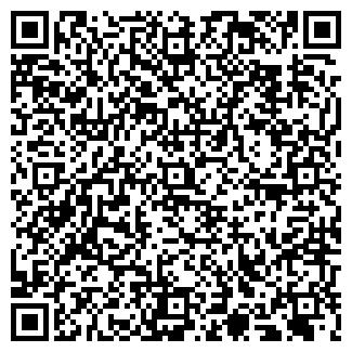 QR-код с контактной информацией организации ШКОЛА №7