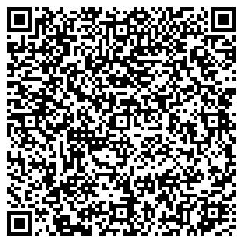 QR-код с контактной информацией организации ВЕРХНЕ-ШАРАНАЙСКАЯ СРЕДНЯЯ ОБЩЕОБРАЗОВАТЕЛЬНАЯ ШКОЛА