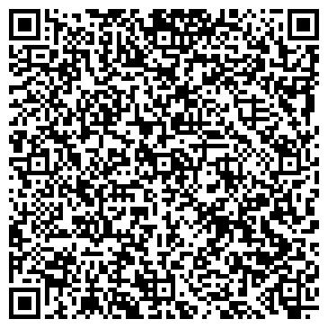 QR-код с контактной информацией организации ВЕЧЕРНЯЯ СМЕННАЯ ШКОЛА №8