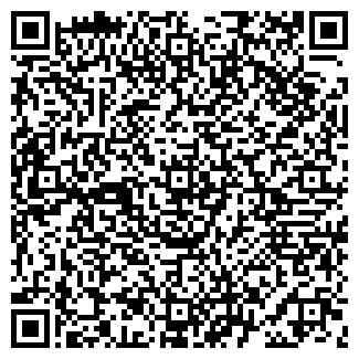 QR-код с контактной информацией организации ВЕЧЕРНЯЯ СРЕДНЯЯ ШКОЛА №20