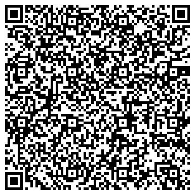 QR-код с контактной информацией организации Забайкальский техникум искусств