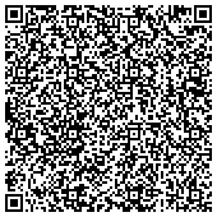 QR-код с контактной информацией организации Специализированная детско-юношеская спортивная школа Олимпийского резерва № 4