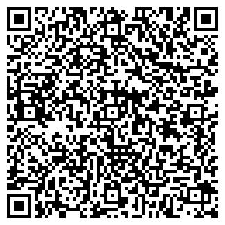 QR-код с контактной информацией организации СПОРТИВНАЯ ШКОЛА