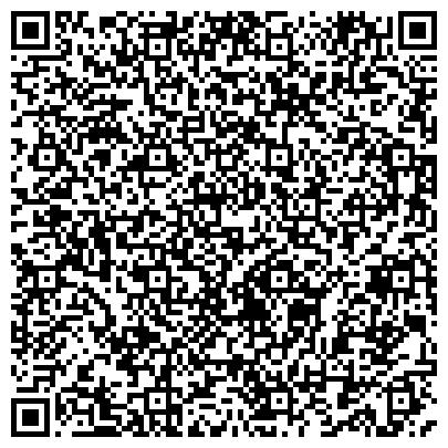 QR-код с контактной информацией организации ЧЕРНОВСКАЯ СПЕЦИАЛЬНАЯ (КОРРЕКЦИОННАЯ) ОБЩЕОБРАЗОВАТЕЛЬНАЯ ШКОЛА-ИНТЕРНАТ ДЛЯ ОБУЧАЮЩИХСЯ ВОСПИТАННИКОВ С ОТКЛОНЕНИЯМИ В РАЗВИТИИ 8 ВИДА