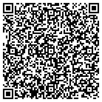QR-код с контактной информацией организации АГРОПРОМСТРОЙ ОБЪЕДИНЕНИЕ