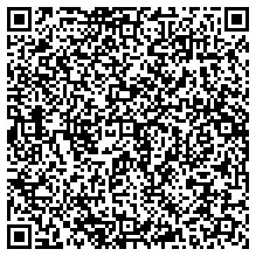QR-код с контактной информацией организации ОТДЕЛ ПО ДЕЛАМ ГО И ЧС ЧЕРНОВСКОГО РАЙОНА