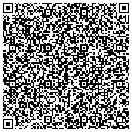 QR-код с контактной информацией организации ГЛАВНОЕ УПРАВЛЕНИЕ МЧС ПО РОССИИ ПО ЗАБАЙКАЛЬСКОМУ КРАЮ