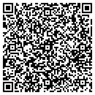 QR-код с контактной информацией организации ART OF HOLIDAY
