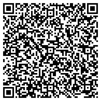QR-код с контактной информацией организации ЗАО АЛЕКСАНДР