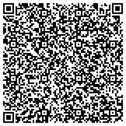 QR-код с контактной информацией организации ОТДЕЛ РЕАБИЛИТАЦИИ ИНГОДИНСКОГО РАЙОНА (ИНСПЕКТОР ПО ОХРАНЕ ДЕТСТВА)
