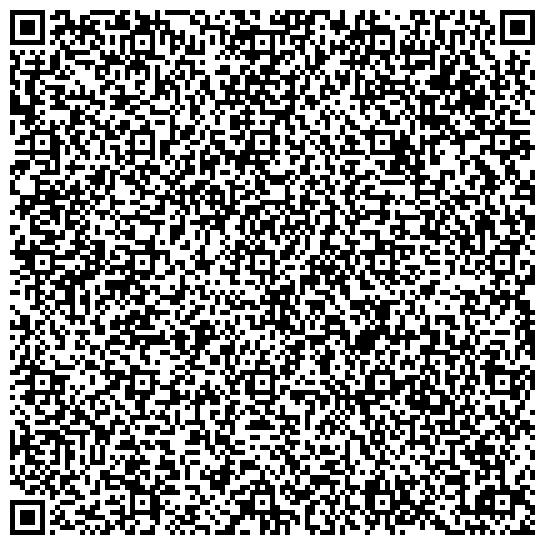 QR-код с контактной информацией организации ЧЕРНОВСКИЙ ОТДЕЛ СОЦИАЛЬНОЙ ЗАЩИТЫ НАСЕЛЕНИЯ