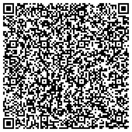QR-код с контактной информацией организации «Черновский комплексный центр социального обслуживания населения «Берегиня»