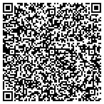 QR-код с контактной информацией организации СРО НП УО ЖКХ ЗАБАЙКАЛЬЕ