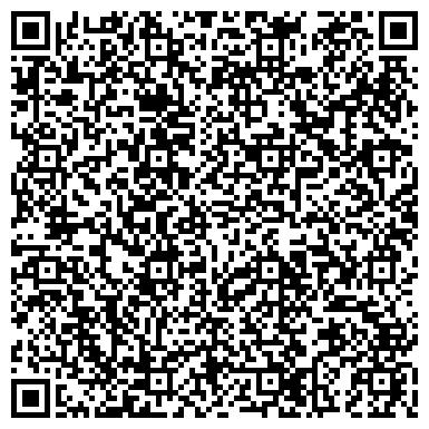 QR-код с контактной информацией организации ЧИТААВТОТРАНС