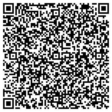 QR-код с контактной информацией организации ЦЕНТР ВОСТОЧНОЙ МЕДИЦИНЫ И КОСМЕТОЛОГИИ
