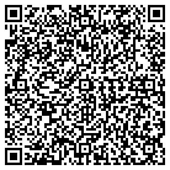 """QR-код с контактной информацией организации Центр психотерапии """"Катарсис"""""""