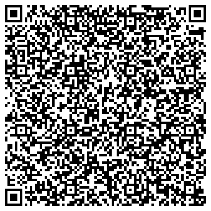 QR-код с контактной информацией организации ЗАБАЙКАЛЬСКИЙ ФИЛИАЛ ФГУЗ ФЕДЕРАЛЬНЫЙ ЦЕНТР ГИГИЕНЫ И ЭПИДЕМИОЛОГИИ ПО ЖЕЛЕЗНОДОРОЖНОМУ ТРАНСПОРТУ