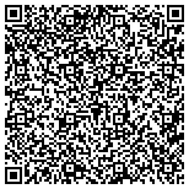 QR-код с контактной информацией организации ОЗДОРОВИТЕЛЬНЫЙ ЗАЛ