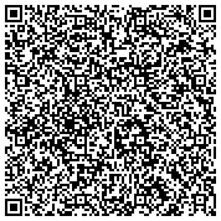 QR-код с контактной информацией организации СПЕЦАВТОХОЗЯЙСТВО КОМИТЕТА ЗДРАВООХРАНЕНИЯ АДМИНИСТРАЦИИ ГОРОДСКОГО ОКРУГА Г. ЧИТА