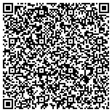 QR-код с контактной информацией организации ГОСПИТАЛЬ ВЕТЕРАНОВ ВОЙНЫ