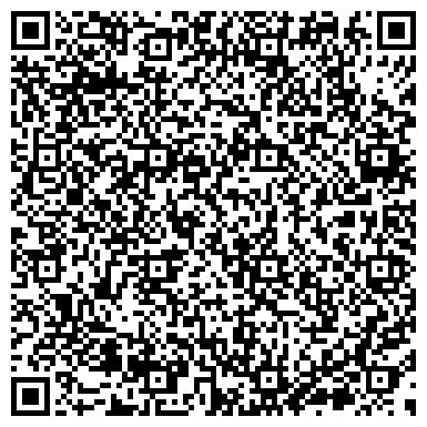 """QR-код с контактной информацией организации ГУ """"Забайкальское краевое патологоанатомическое бюро"""""""