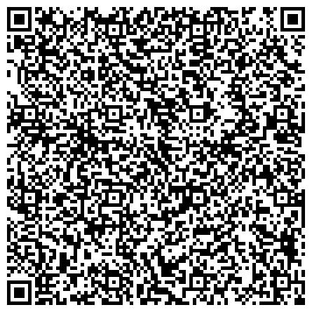 QR-код с контактной информацией организации ФГУ ГЛАВНОЕ БЮРО МЕДИКО-СОЦИАЛЬНОЙ ЭКСПЕРТИЗЫ ПО ЗАБАЙКАЛЬСКОМУ КРАЮ. ФИЛИАЛ №12 (ПСИХИАТРИЧЕСКИЙ)