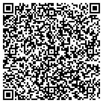 QR-код с контактной информацией организации БИЛД-ПОЛИГРАФИЯ