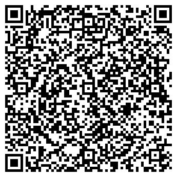 QR-код с контактной информацией организации ИДЕАЛЬНЫЕ ДЕТИ