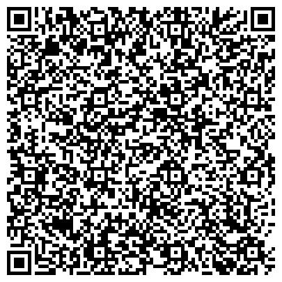 QR-код с контактной информацией организации ГУСО ЦЕНТР ПСИХОЛОГО-ПЕДАГОГИЧЕСКОЙ ПОМОЩИ НАСЕЛЕНИЮ ДОВЕРИЕ ЧИТИНСКОЙ ОБЛАСТИ