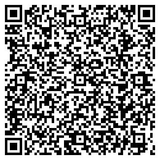 QR-код с контактной информацией организации 100% ЛЮБВИ