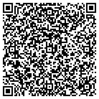 QR-код с контактной информацией организации БИМ-ПРИНТ СКР ОСОО