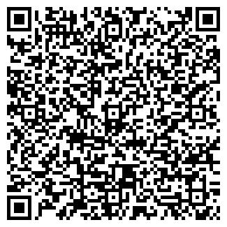 QR-код с контактной информацией организации ГОСТИНИЦА ДЛЯ ЖИВОТНЫХ
