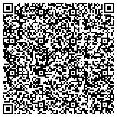 QR-код с контактной информацией организации «Забайкальская краевая ветеринарная лаборатория»