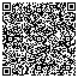 QR-код с контактной информацией организации ОТДЕЛ ЭКОЛОГИЯ