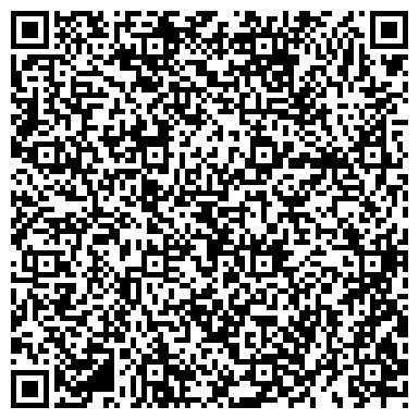 QR-код с контактной информацией организации СИБИРСКАЯ УГОЛЬНАЯ ЭНЕРГЕТИЧЕСКАЯ КОМПАНИЯ ФИЛИАЛ Г.ЧИТА