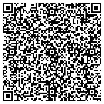 """QR-код с контактной информацией организации ЗАО """"Читинская Угольная Компания""""(Закрыта)"""