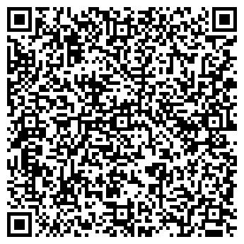 QR-код с контактной информацией организации МАТИК