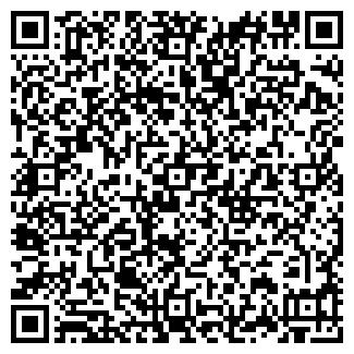 QR-код с контактной информацией организации SGS VOSTOK LIMITED