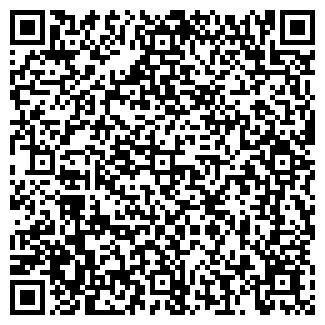 QR-код с контактной информацией организации ВОСТОКГЕОЛОГИЯ