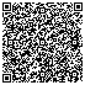 QR-код с контактной информацией организации ЧЕРНОВСКИЕ ЦЭММ